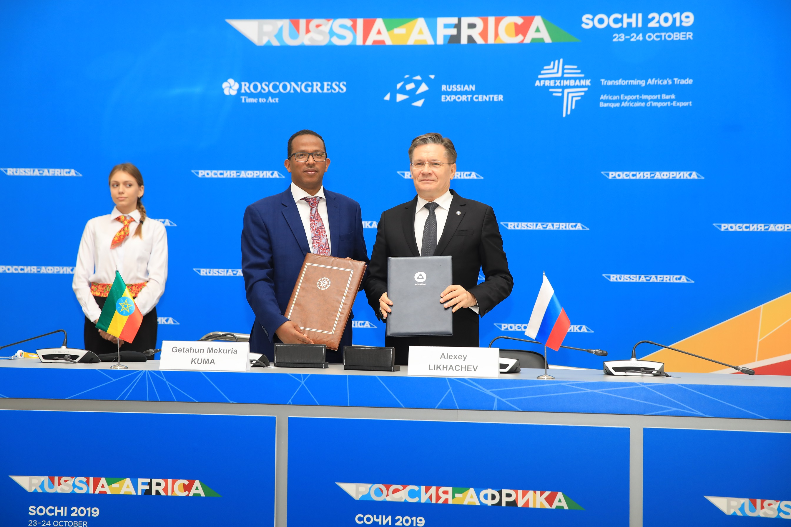 Russia and Ethiopia sign an Intergovernmental agreement on cooperation in the peaceful use of atomic energy