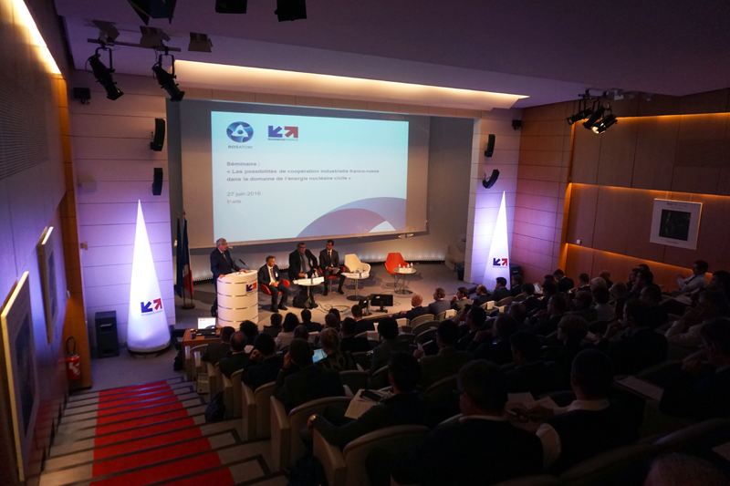 Rosatom and national agency business France held the third workshop on different ways of russian-french cooperation in the field of nuclear energy and industry