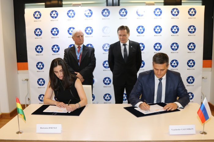 ROSATOM signs the contract for Nuclear Technology Center construction in Bolivia